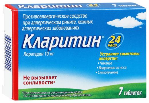 лимфомиозот аллергия отзывы