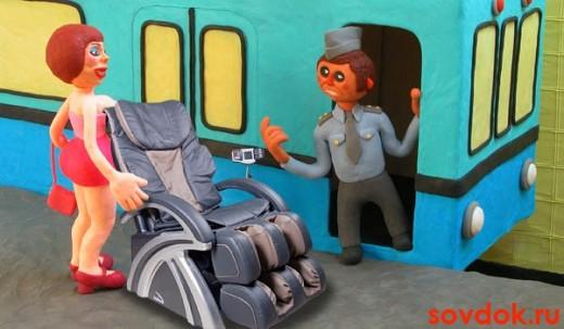 кресло для машиниста