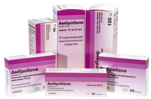 Лекарственные формы Амбробене