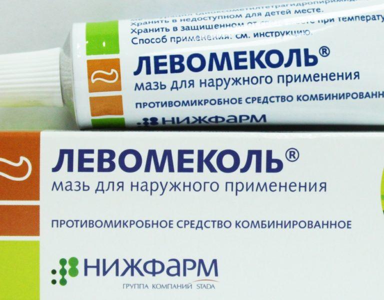 Левомеколь хлоргексидин