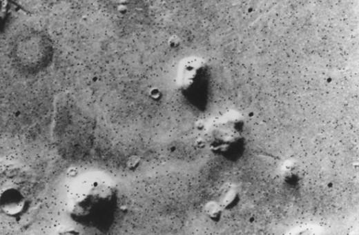 Лицо Марса