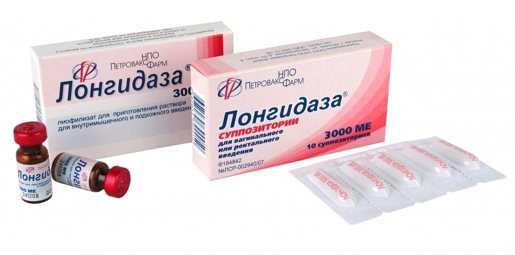 Лонгидаза свечи при эндометриозе