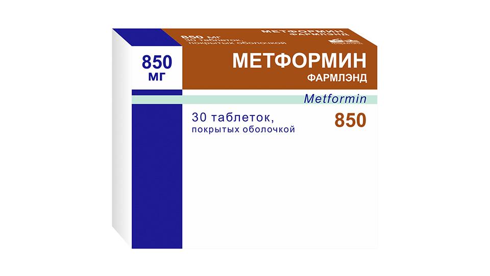 Метформин от чего эти таблетки