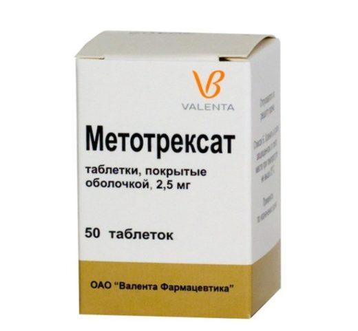 Метотрексат 50 таблеток
