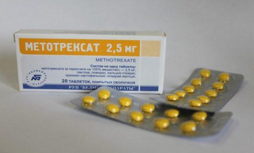 Метотрексат в таблетках