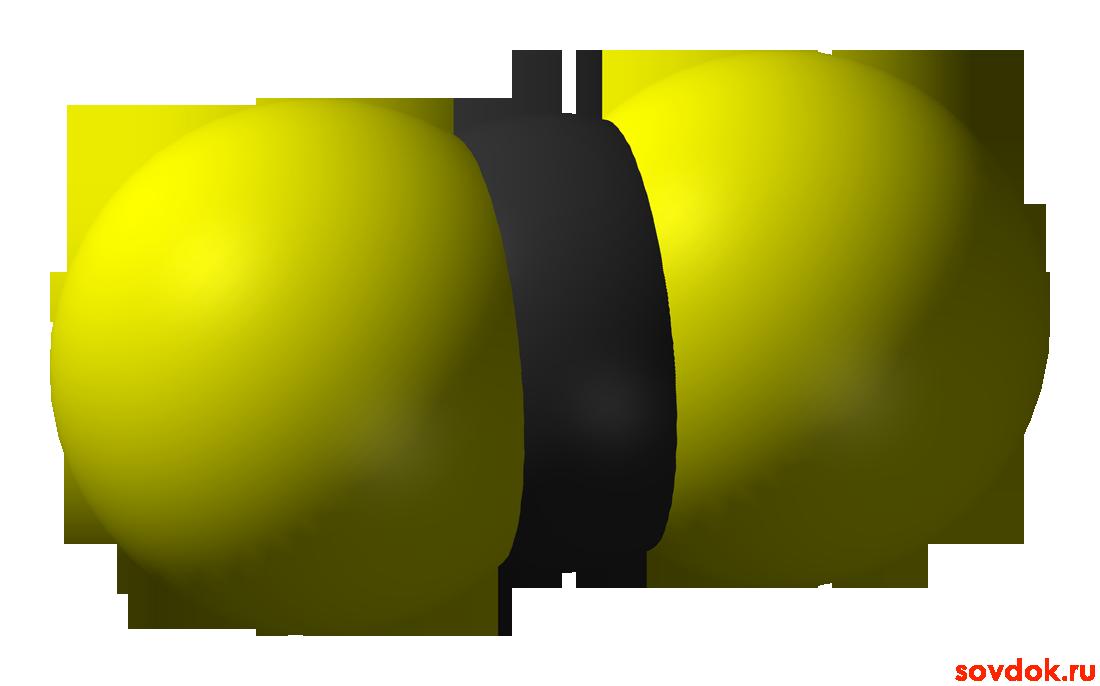 Сероуглерод  и  отравление  им