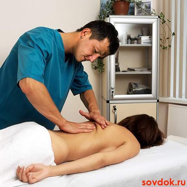 Тайка делает массаж мужчине фото 550-912