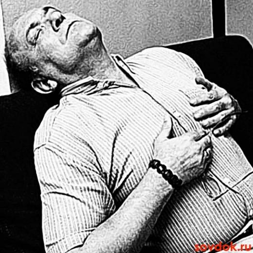 мужчина с инсультом