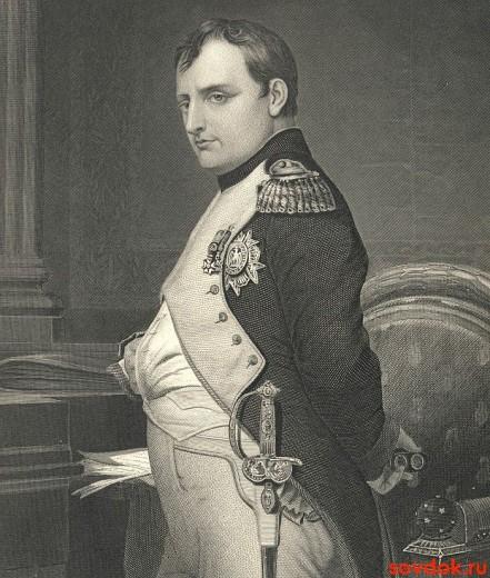 Известно, что Наполеон страдал эпилепсией