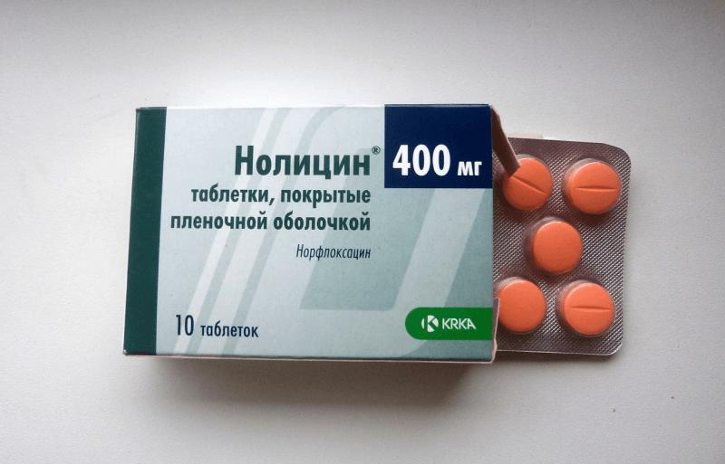 Нолицин: эффективность при цистите
