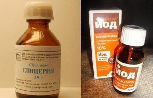Глицерин и йод