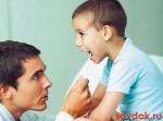 осмотр ребёнка врачом
