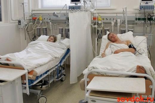 пациенты после отравления