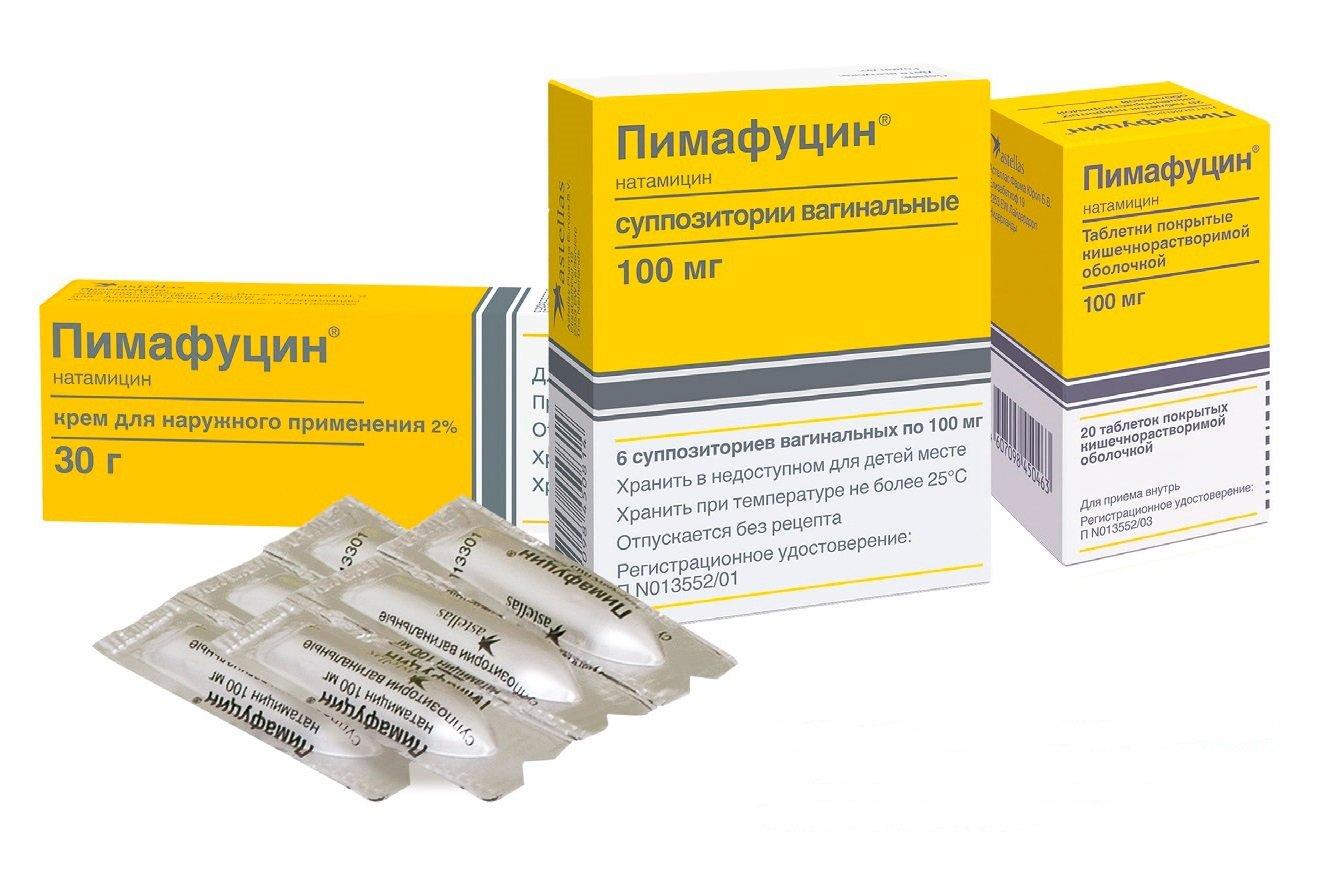 Пимафуцин — у молочницы нет шансов