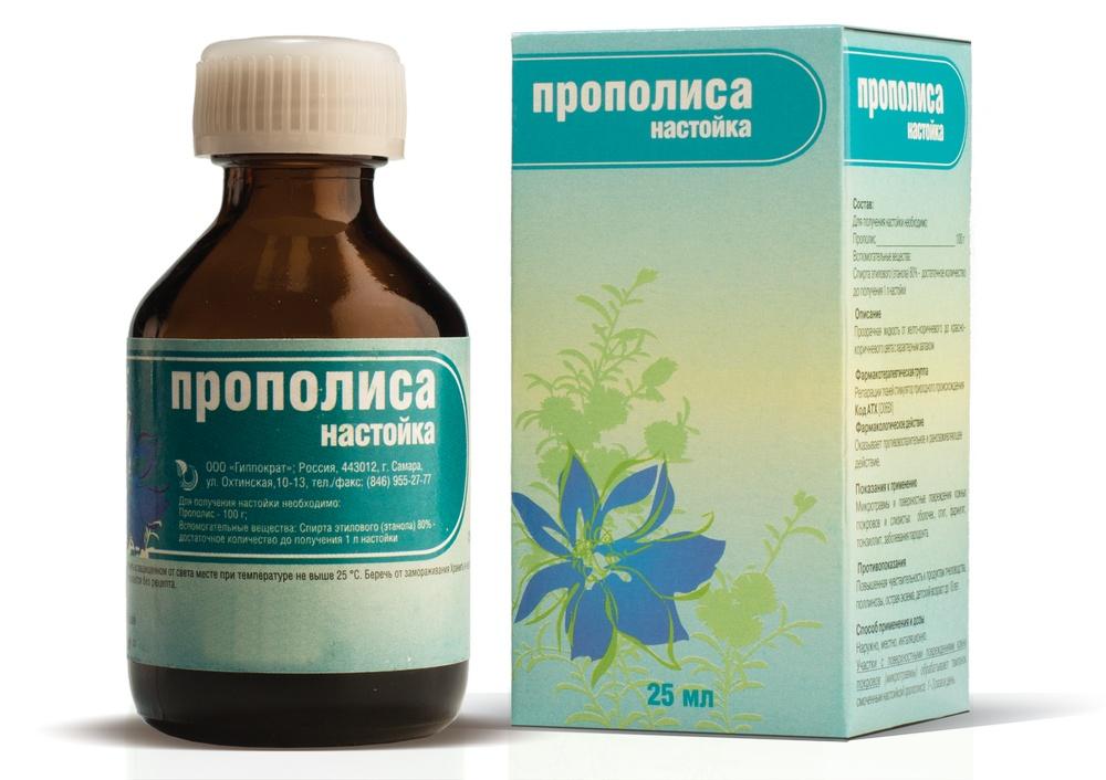 лечение аденоидов при помощи прополиса отзывы предоставляем