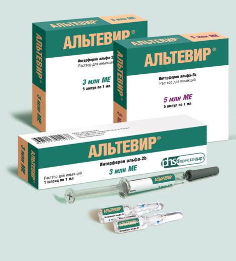 Противовирусный препарат Альтевир
