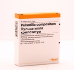 Раствор Пульсатилла композитум