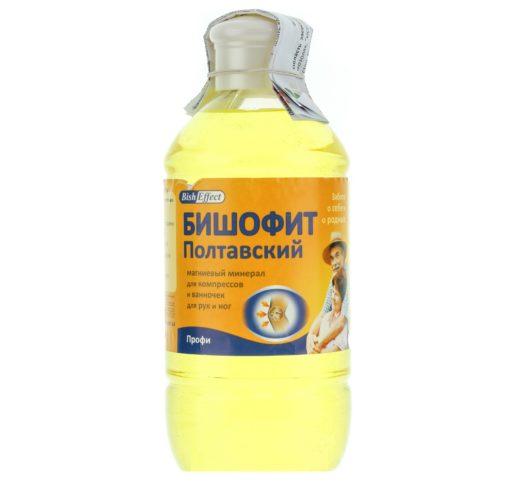 солевой раствор бишофита