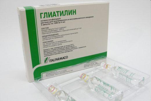 раствор Глиатилин