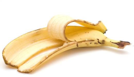 Шкурка от банана