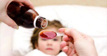 сироп пертуссин ребёнку