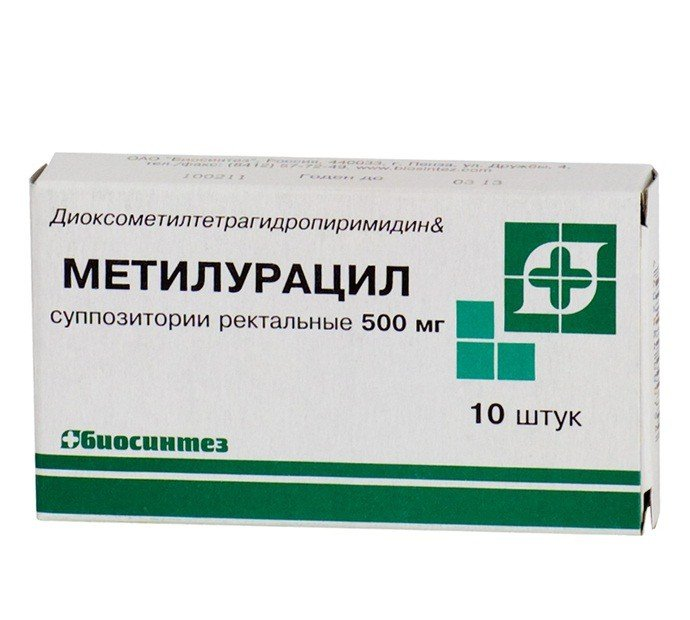 свечи индометацин берлин хеми от геморроя