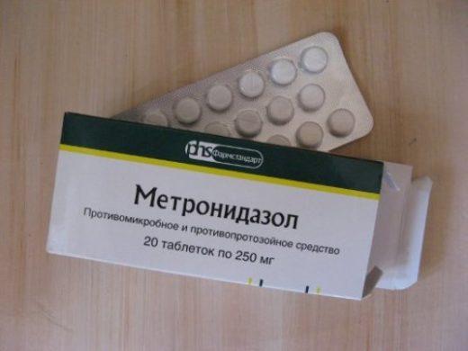 таблетки метронидазол в гинекологии