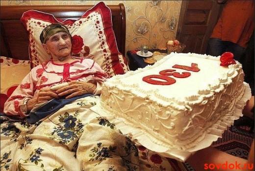 торт на 130 лет