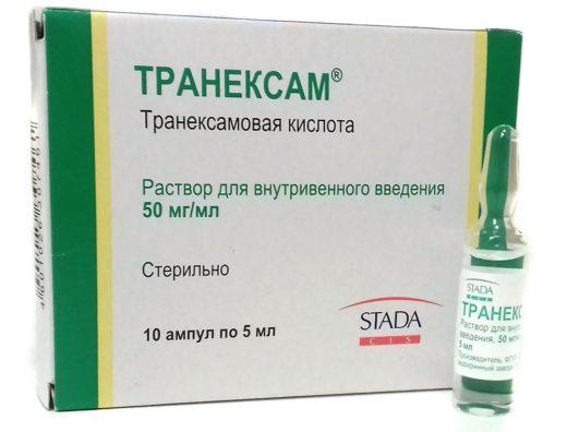 Транексам в виде раствора для инъекций