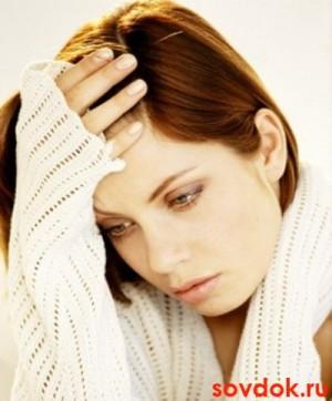 у женщины депрессивное состояние