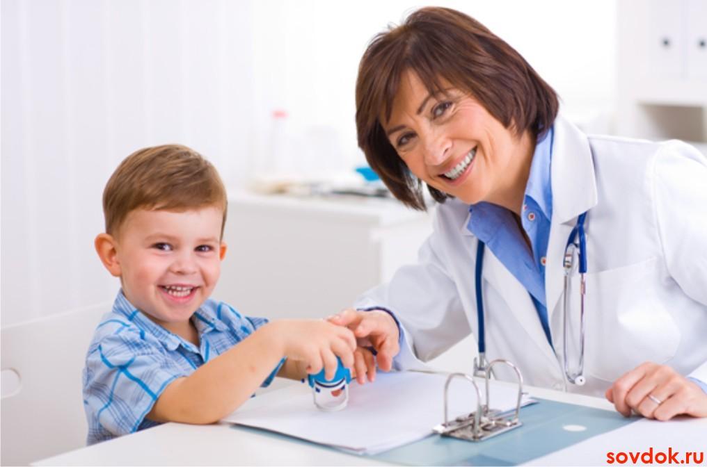 врач и малыш